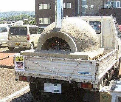 里美ふれあい館 移動販売ピザ窯